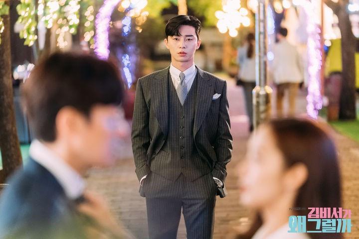Park Seo Joon - Phó chủ tịch gây ấn tượng với bộ sưu tập đồ hiệu trong 'Thư ký Kim'