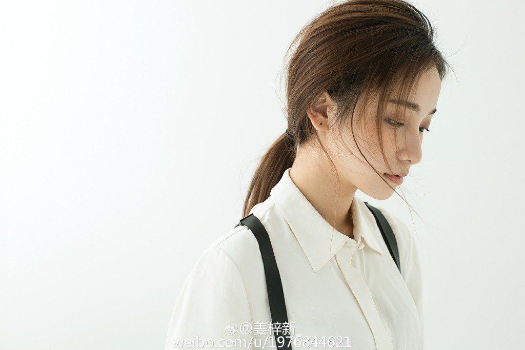"""Khương Tử Tân - Nàng """"Minh Ngọc"""" đời thường nổi tiếng từ """"Diên Hi Công Lược"""""""